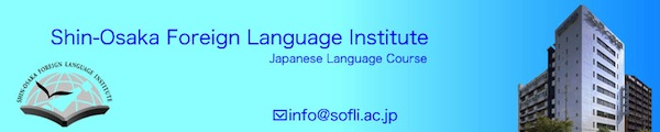 Shin-Osaka Foreign Language Institute