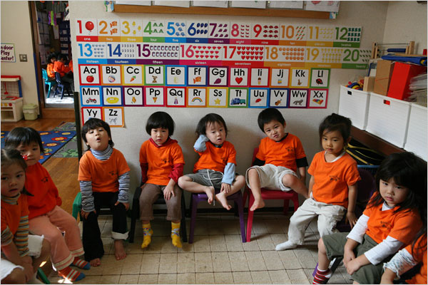japanese education system1