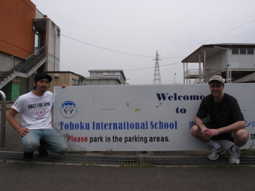 tohoku international school