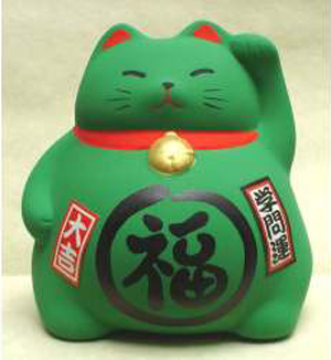 Chu meo may man - Maneki Neko - 10