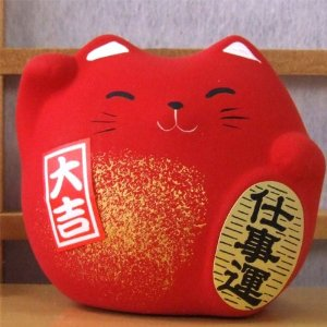 Chu meo may man - Maneki Neko - 8