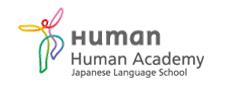 Human-Academy-Japanese-Language-School