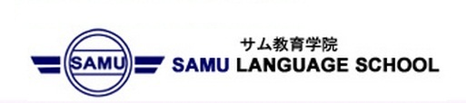 logo samu language school
