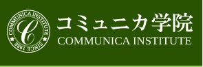 logo Kobe communica institute