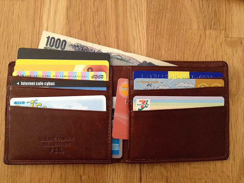 japanese-wallet