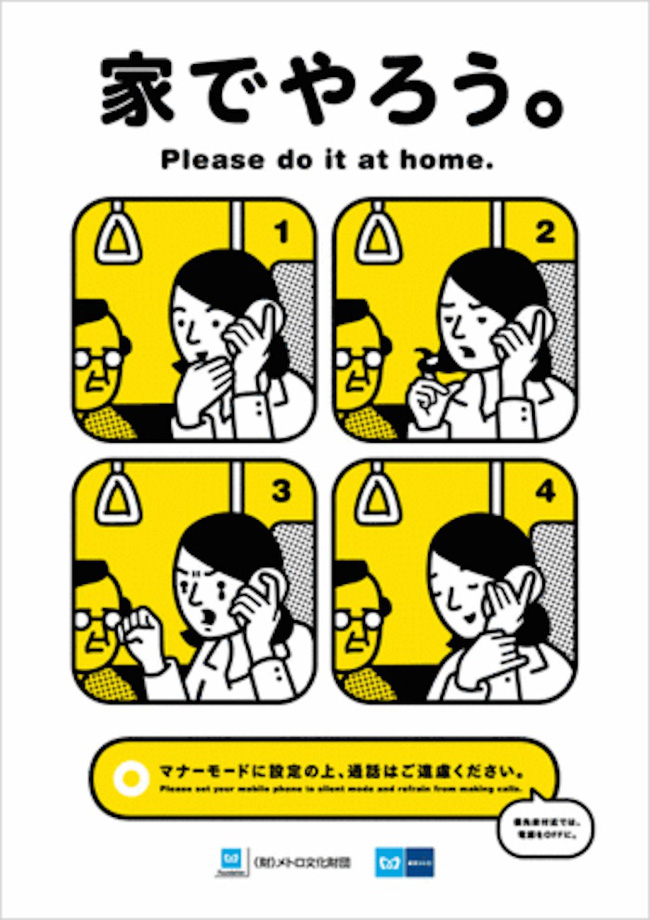 phone-when-on-public-transport5-1490787779534